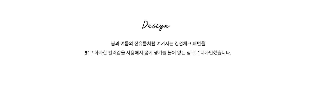 디자인문구